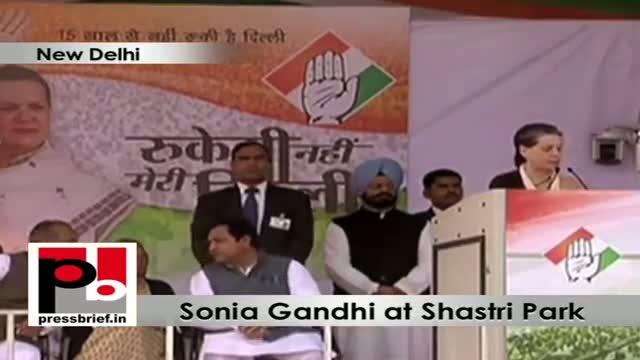 Sonia Gandhi addressing Congress election rally at Shastri Park, New Delhi