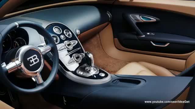 2013 Bugatti Veyron Meo Costantini Preview Pics