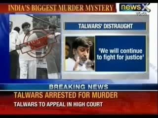 Aarushi Talwar Murder Case: Talwar convicted for murder and destruction of evidence