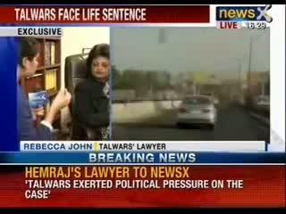 Aarushi Talwar Murder Case: Talwar's lawyer Rebecca John speaks