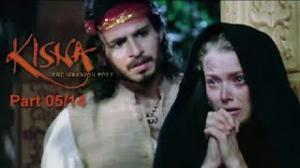 Kisna (2005) - 05/14 - Bollywood Blockbuster Superhit Hindi Movie - Vivek Oberoi, Isha Sharvani
