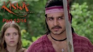 Kisna (2005) - 12/14 - Bollywood Blockbuster Superhit Hindi Movie - Vivek Oberoi, Isha Sharvani