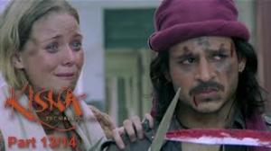 Kisna (2005) - 13/14 - Bollywood Blockbuster Superhit Hindi Movie - Vivek Oberoi, Isha Sharvani