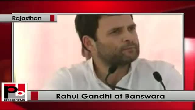 Rahul Gandhi at Banswara in Rajasthan: BJP is a master and is ahead of everyone in corruption