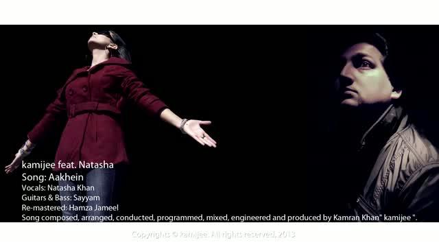 Aankhein - Official Song | Kami Jee Feat. Natasha Khan