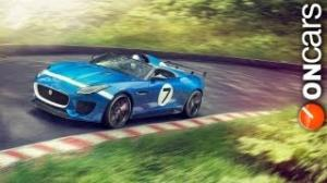 Jaguar F Type based Project 7 to make an appearance at Goodwood FoS