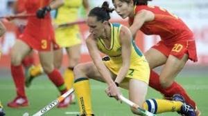 AUSTRALIA vs CHINA - Women's Women Hockey World League Final Argentina Groups [01/12/13]