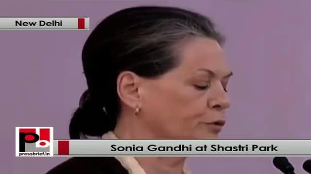 Sonia Gandhi: BJP cheats people with fake promises