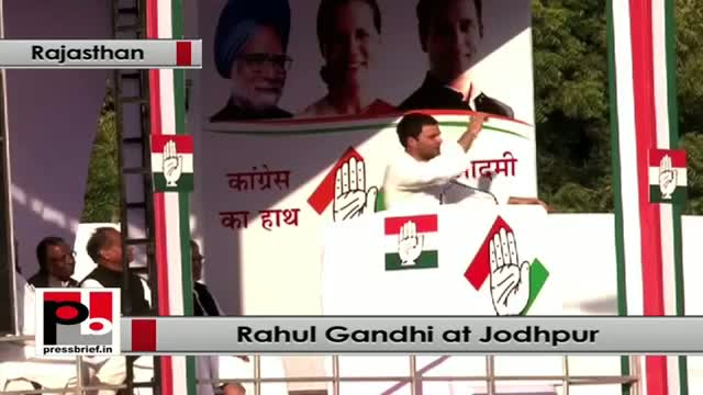 Rahul Gandhi: Congress considers as its responsibility to break the wall of poverty