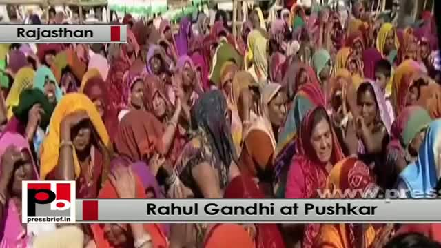 Rahul Gandhi: Upliftement of poor is necessary along with infrastructure