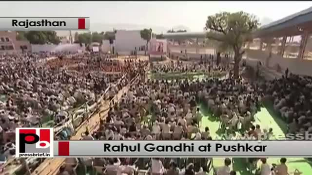 Rahul Gandhi: Congress never leave the weaker section of society