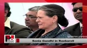 Sonia Gandhi: 'Technology is the need of today for the masses'