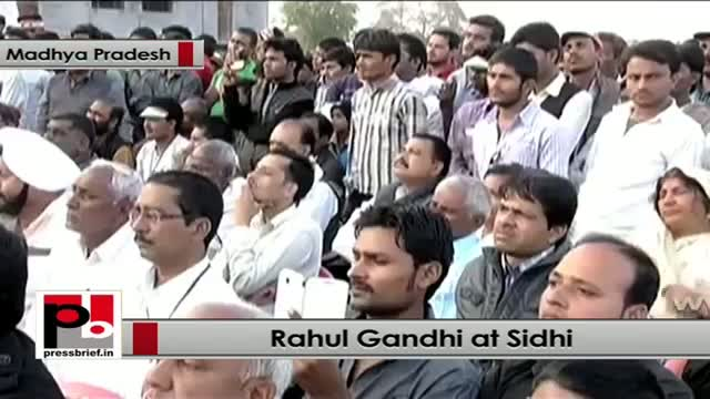 Rahul Gandhi: BJP doesn't want the progress of poor and tribal