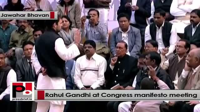 Rahul Gandhi at Congress manifesto meeting