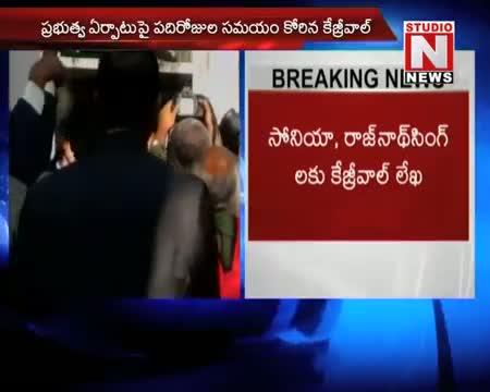 Arvind Kejriwal meets Lt Governor to decide on govt formation