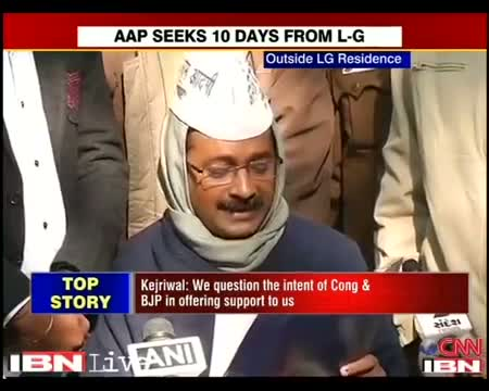 AAP sends letter to Sonia, Rajnath over government formation in Delhi