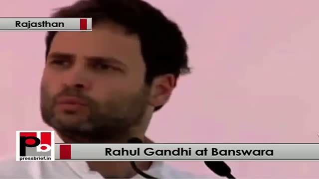 Rahul Gandhi: Congress wants the every poor child should be educated