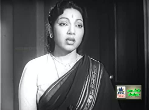 Thamizhe Thene - Sivaji Ganesan, Bhanumathi - Rangoon Radha - Tamil Song