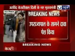 Arvind Kejriwal to be Delhi Chief Minister, swearing in at Ramlila Maidan