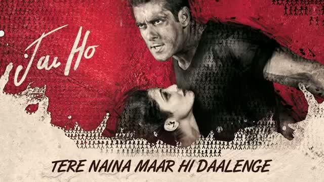 Jai Ho Song - Tere Naina Maar Hi Daalenge Full Song (Audio) - Salman Khan, Tabu