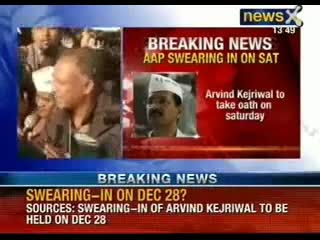 President clears deck for AAP government, Arvind Kejriwal to take oath on December 28