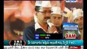 Why AAP accepted Congress support : Arvind Kejriwal explains in a video