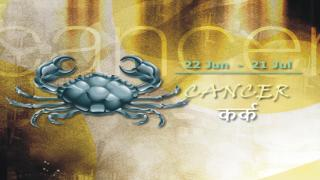 Annual forecast for Zodiac sign Cancer for 2014 by Acharya Anuj Jain Astrologer.