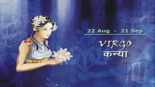 Annual forecast for Zodiac sign Virgo for 2014 by Acharya Anuj Jain Astrologer.