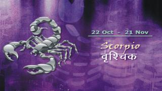Annual forecast for Zodiac sign Scorpio for 2014 by Acharya Anuj Jain Astrologer.