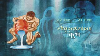 Annual forecast for Zodiac sign Aquarius for 2014 by Acharya Anuj Jain Astrologer.