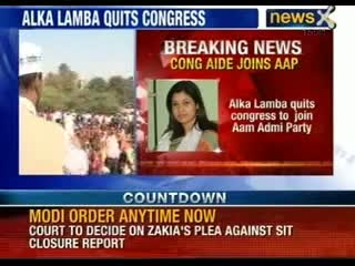 Alka Lamba quits Congress to Join Aam Aadmi Party