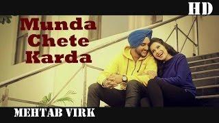 Munda Chete Karda - Mehtab Virk - Panj-aab Vol 2 - Heart Breaking Punjabi Sad Song - New Punjabi Song