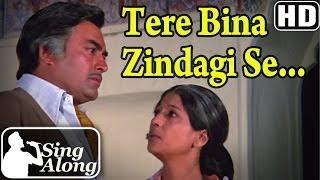 Tere Bina Zindagi Se (HD) - Karaoke Song - Aandhi - Sanjeev Kumar - Suchitra Sen