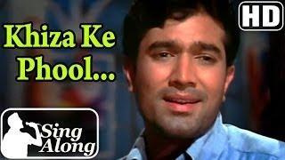 Khiza Ke Phool (HD) - Karaoke Song - Do Raaste - Rajesh Khanna - Mumtaz