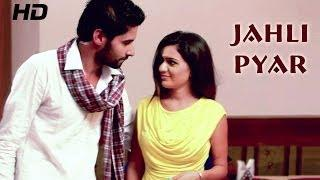Jahli Pyar (Latest Official Punjabi Song 2013 Full HD) | By Happy Deol | Album: Desi Munde Punjabi