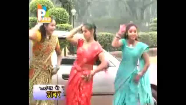 "New Hottest Bhojpuri Video Song ""Driverwa Bhatar"" By Anjna Arya ,Babloo Singh"
