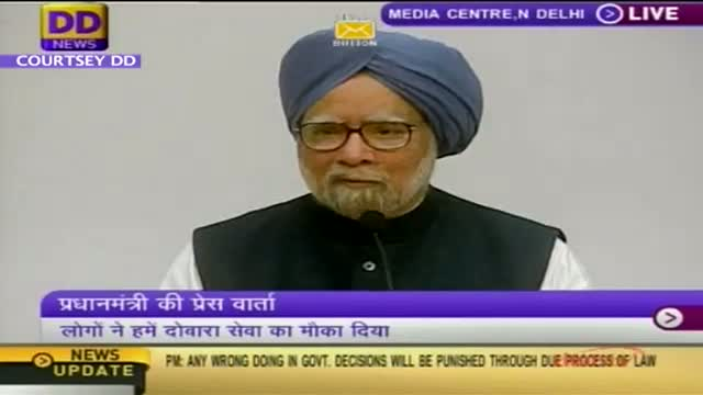 Prime Minister responds to the press: Allegations on Coal Scam