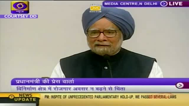 Prime Minister responds to the press: Will Rahul Gandhi be the PM candidate?
