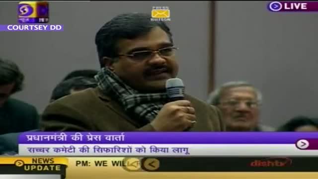 PM responds to the Press: Sachar Report