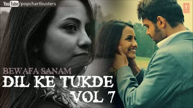 Shahanai Baji Mere Ghar Mein (Full Song) Nitin Mukesh - Bewafa Sanam - Dil Ke Tukde Vol.7