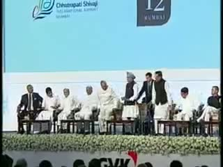 PM's speech at the inauguration of Terminal (T2) at Chhatrapati Shivaji International Airport