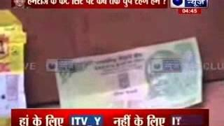 Pak Brutality exposed - Lance Naik Hemraj Singh's Severed Head