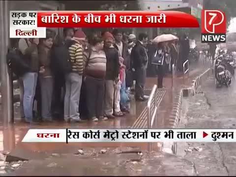 Despite rain, Arvind Kejriwal and Co continue protest