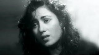 Woh Din Kahan Gaye Bata - Classic Romantic Song - Madhubala, Dilip Kumar - Tarana (1951)