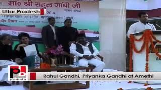 """Rahul Gandhi and Priyanka Gandhi: """"Congress is an ideology not an organisation"""""""