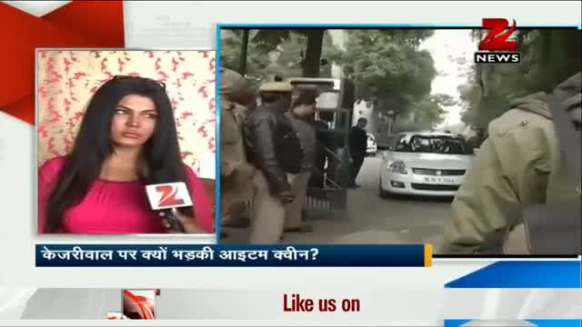 'Item Girl' Rakhi Sawant calls Arvind Kejriwal 'item Boy' Video