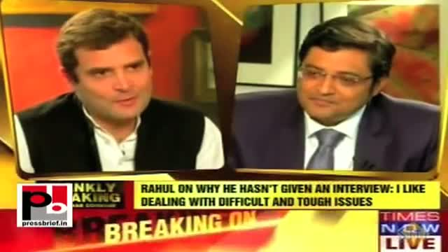 Rahul Gandhi's interview on Times Now