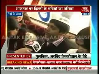 Arvind Kejriwal's Son gives excelent answer on CM kejriwal VIdeo
