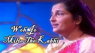 Woh Jo Milte The Kabhi | Zubaan Pe Dard Bhari Dastaan - Dard Bhare Geet Anuradha Paudwal - Official Video