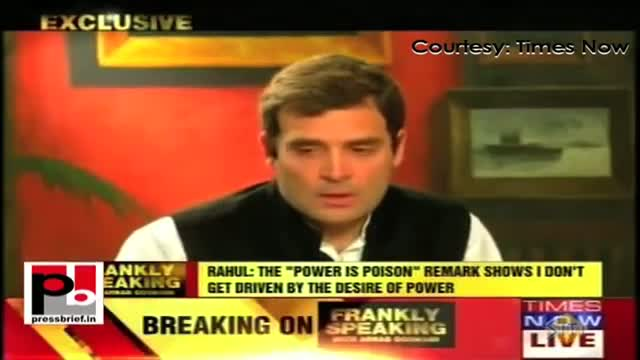 Rahul Gandhi: If I saw unfairness, I would stand up against it